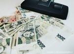 Česká ekonomika se ve 3.Q meziročně propadla o 5,8 %